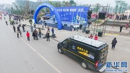 新華網無人機導航直播車亮相廣安健康跑