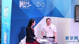 奇蛙CEO郭力:推動無人機智能化轉變