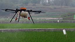 全國植保飛防經驗交流暨水稻全程飛防成果發布會