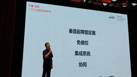 1:500免像控無人機航測係統在京發布