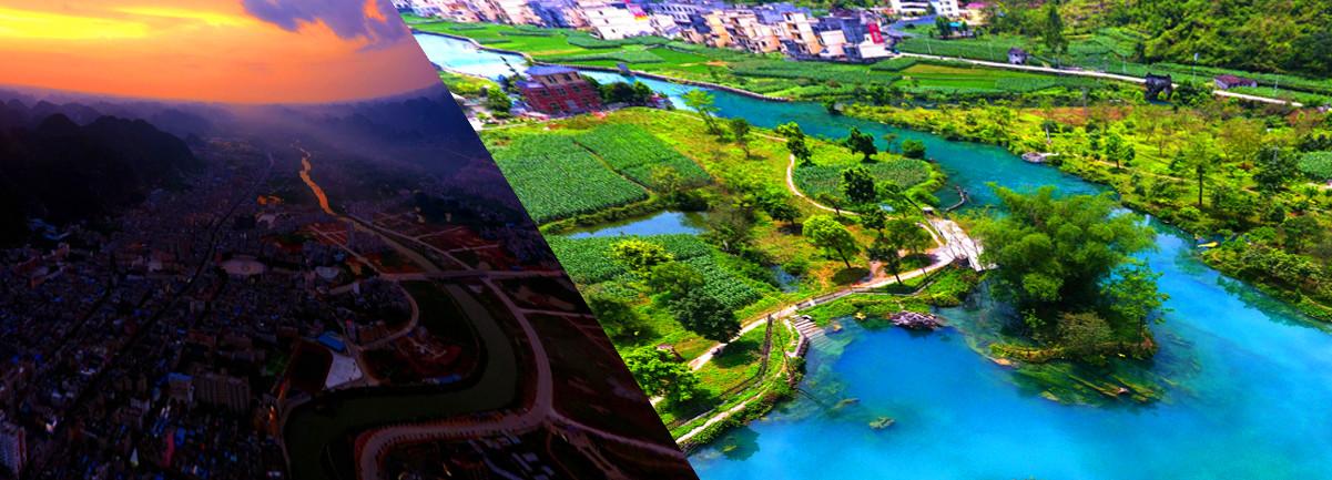 """【""""飛閱""""中國】航拍瑤鄉母親河——廣西都安澄江河"""