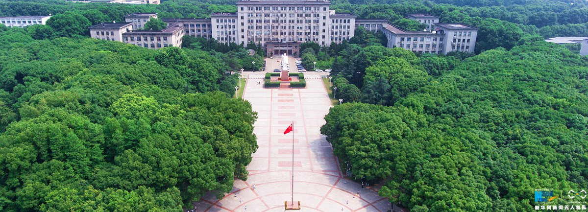 """航拍湖北""""森林式大學""""——華中科技大學"""