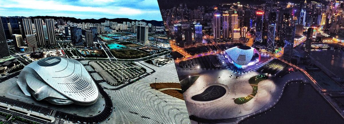 航拍夏季達沃斯主會場:大連國際會議中心