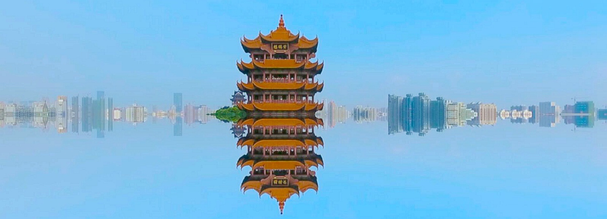 航拍:武漢鏡像