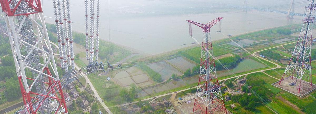 航拍視頻:世界第一特高壓工程成功跨越長江天塹