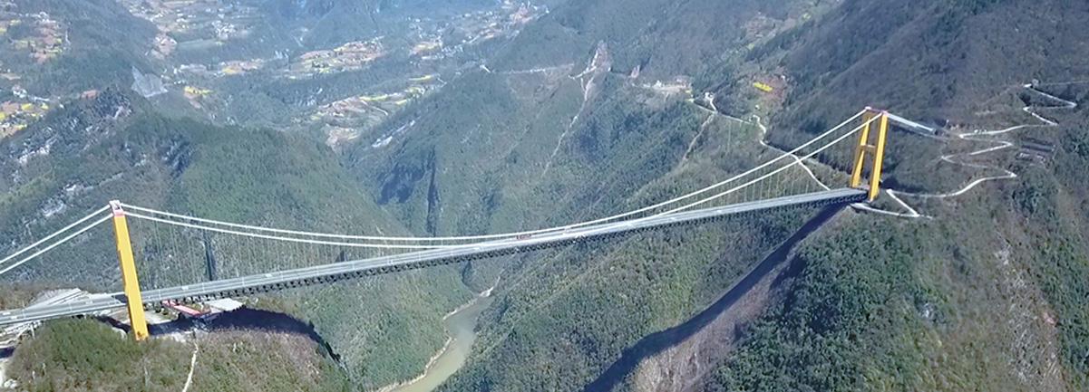 航拍湖北四渡河大橋