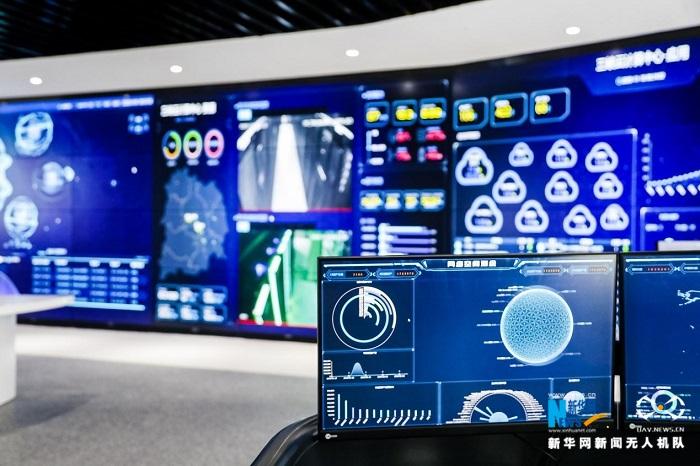 三峽大數據産業園正式開園