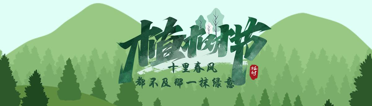 """【""""飛閱""""中國】十裏春風 都不及那一抹綠意"""