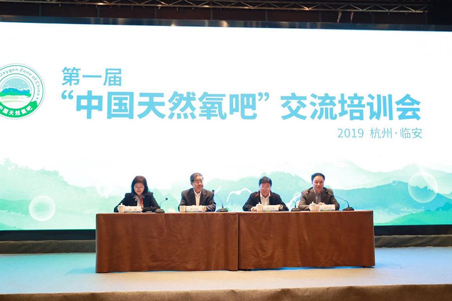 發掘氣象旅遊資源 共建中國天然氧吧