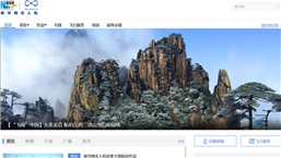 新華網無人機頻道全新改版升級上線