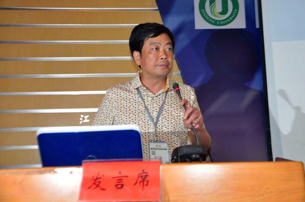 賈衛東:江蘇大學將建世界一流農業裝備學科群