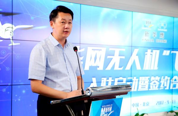 """劉宏偉:""""飛手社區""""是以産業鏈運作為模式的創新融合"""