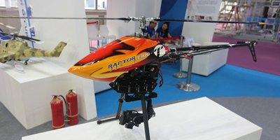 直擊第四屆中國天津國際直升機博覽會