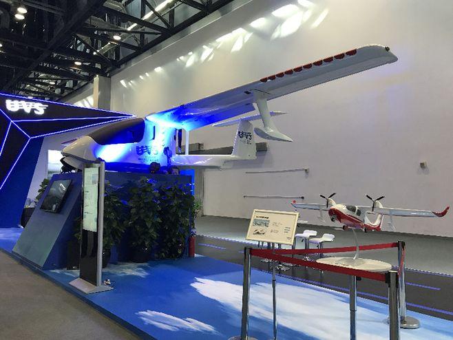 上海優偉斯U650大型水陸兩棲無人機引關注