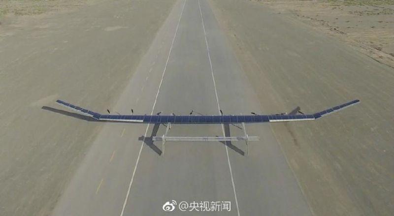 """中國""""準衛星""""無人機亮相 能飛兩萬米高"""