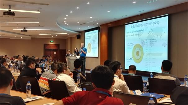 首屆ArduPilot無人機開發者大會廈門舉辦