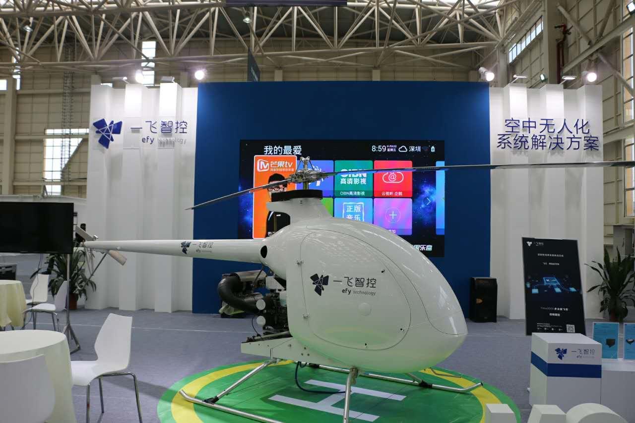 大中型無人化趨勢:通航直升飛機改造成