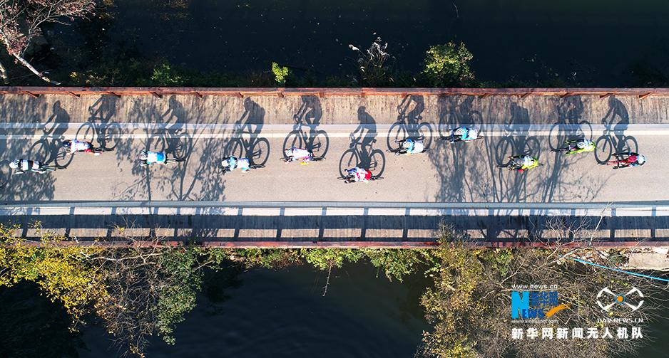 新華網無人機航拍2017環溧水自行車賽 人在畫中行