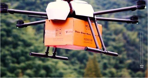 全球首個面向大眾消費者的無人機物流配送服務——迅蟻速運發布