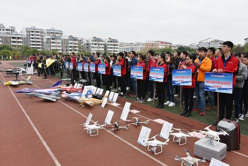 首屆廣西高校無人機大賽在桂林理工大學舉行