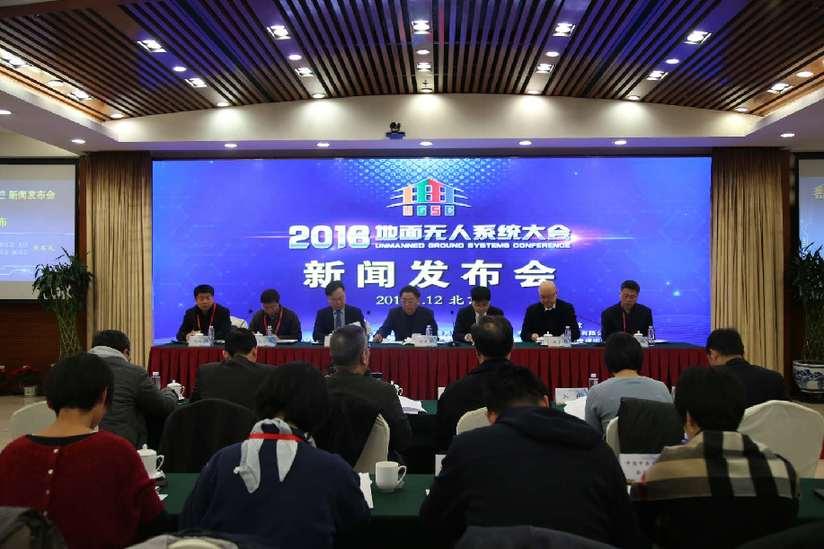 劉東奎:無人自主係統是人工智能的重要應用