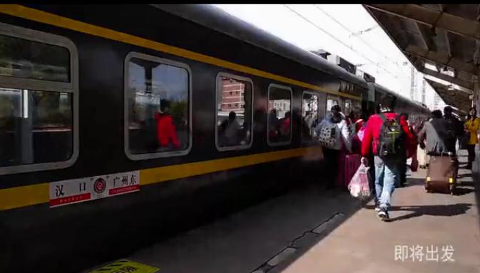 視頻直擊廣州火車東站春運快節奏