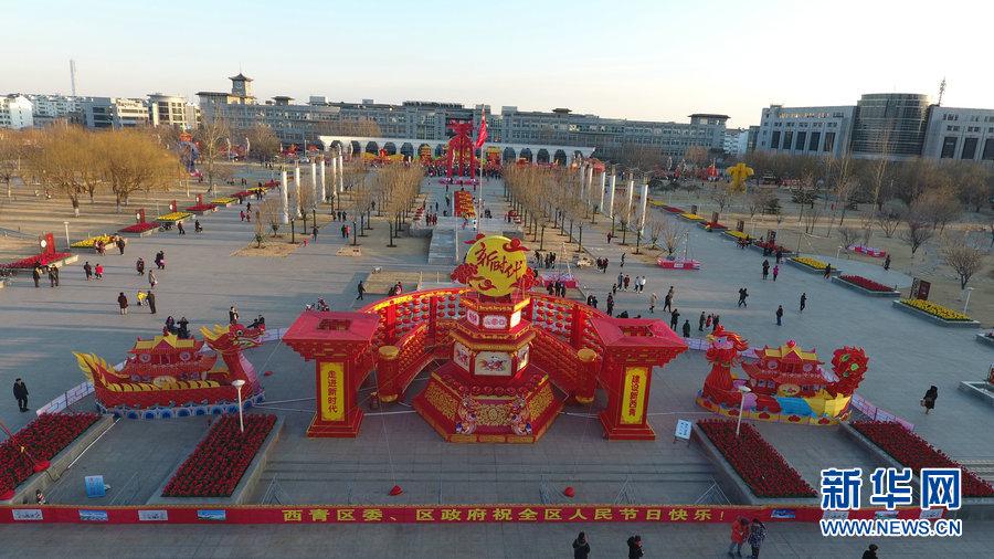 航拍天津西青區慶元宵燈展