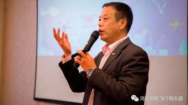 中國AOPA柯玉寶接受河北媒體採訪實錄