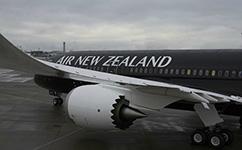 無人機險撞新西蘭客機 距離5米