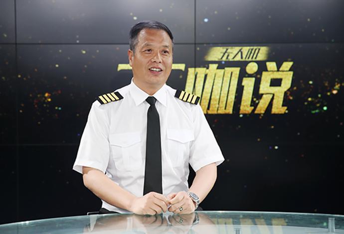 【無人機大咖説】柯玉寶:農業植保無人機加入雲係統 飛行更安全更便捷
