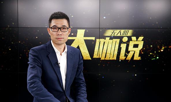 【無人機大咖説】趙國成:未來是要打造民用無人機産業集群