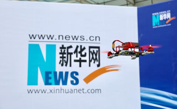 新華網無人機亮相2018中國創業創新博覽會